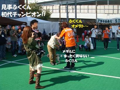 DSC01772_20120313001855.jpg