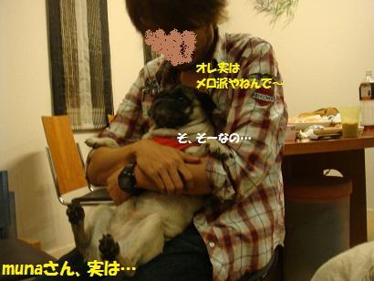 DSC01998_20120318052515.jpg