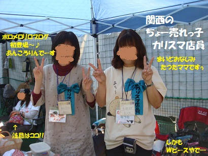 DSC02146_20120320131931.jpg