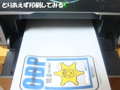 DSC03191.jpg