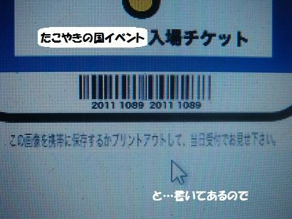 DSC03197_20120306045429.jpg