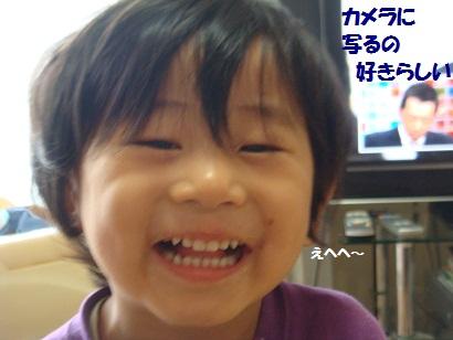 DSC04560_20111115123934.jpg