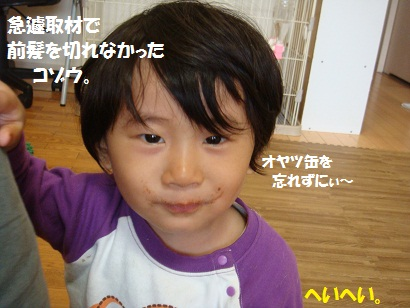 DSC04602.jpg