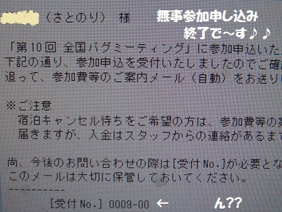 DSC05742_20111123230718.jpg