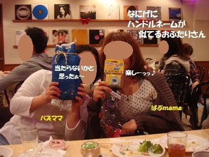 DSC07663_20120614041617.jpg