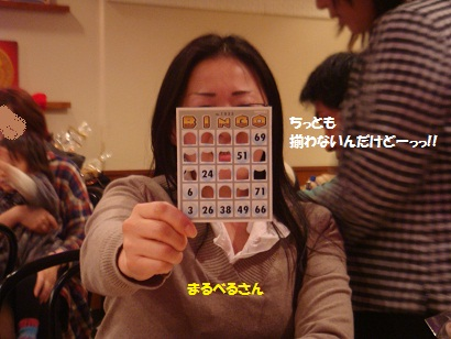 DSC07667_20120613200513.jpg