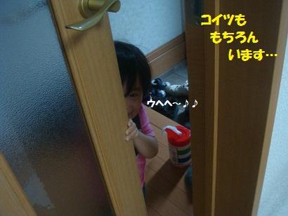 DSC07696_20111230024955.jpg