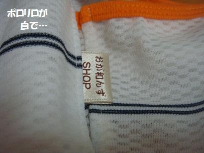 DSC09814_20120625043313.jpg