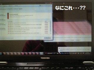 NEC_0003_20120131215032.jpg