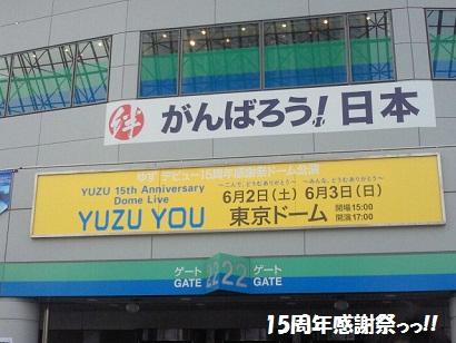 NEC_0003_20120604010539.jpg