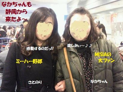 NEC_0006_20120220001739.jpg
