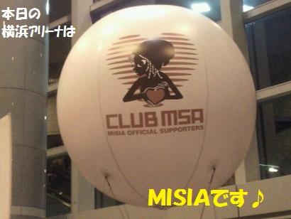NEC_0008_20120220001740.jpg