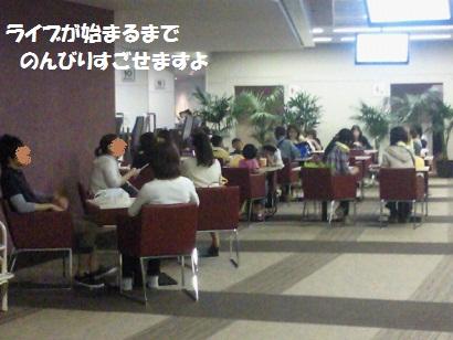 NEC_0015_20120604010825.jpg