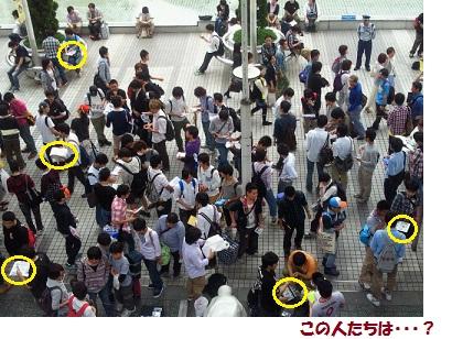 NEC_0023_20120524230028.jpg