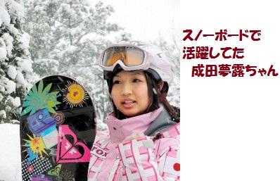 TKY200805200263.jpg