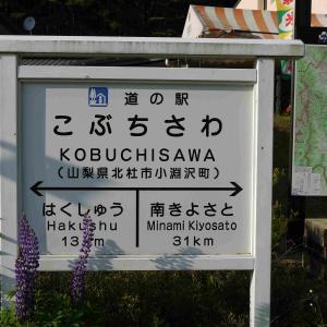 小淵沢旅行 035