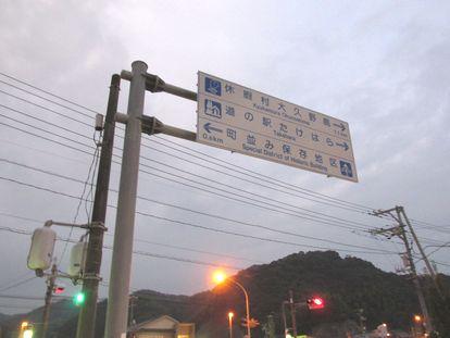 2014-1026_takehara01.jpg