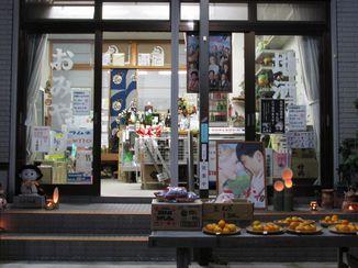 2014-1026_takehara02.jpg