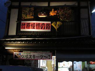 2014-1026_takehara03.jpg