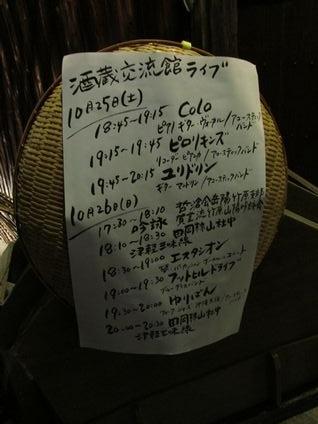 2014-1026_takehara40.jpg