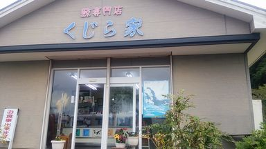 2014-1108_kujira22.jpg