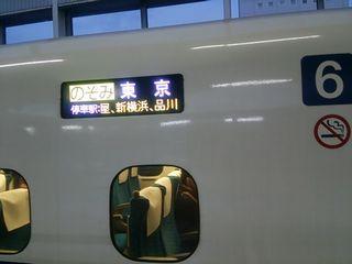 2014-1108_okayama01.jpg