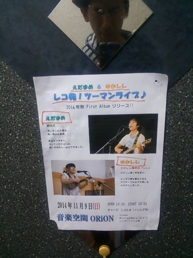 2014-1109_orion02.jpg