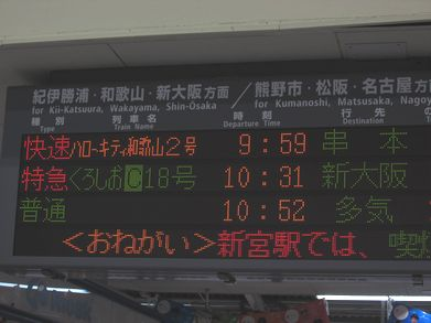 2014-1109_singu02.jpg
