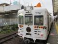 2014-1109_wakayama-dentetu01.jpg
