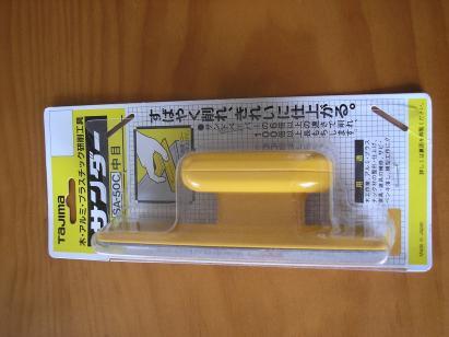 3297_20110330103241.jpg