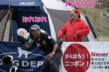 201111030618.jpg