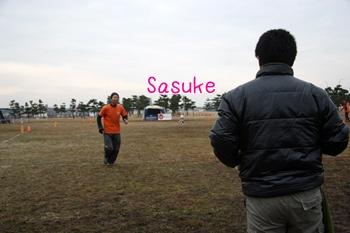 20120121-2221.jpg