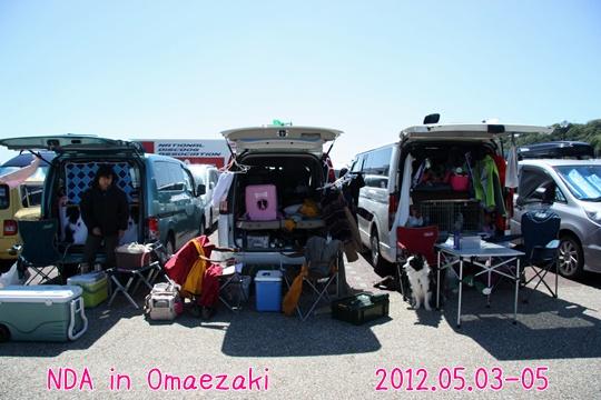 201205031.jpg