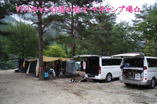 20120813141.jpg
