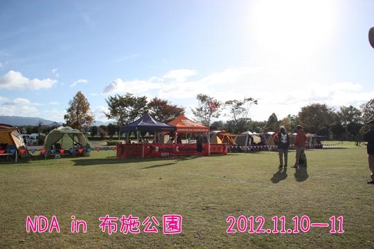 20121110111.jpg