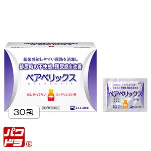 排尿時の不快感や残尿感を改善する尿路消毒剤「ベアベリックス」