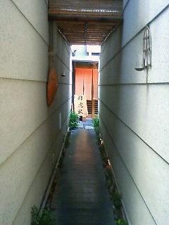 ドキドキな路地.. 虎杖の入り口