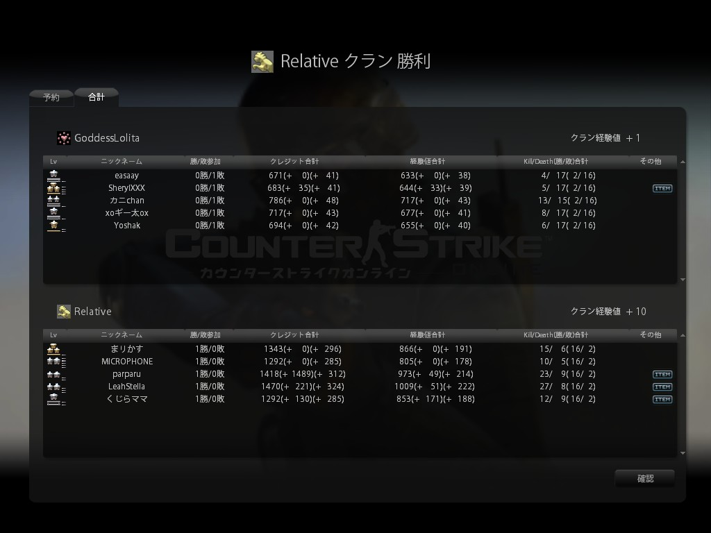 Goddeath WIN