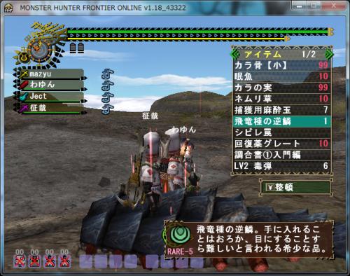 gekkiri-nn_convert_20110529182427.png