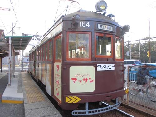 マッサンラッピング電車1