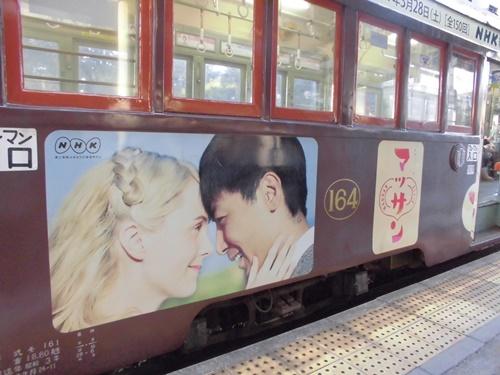 マッサンラッピング電車3