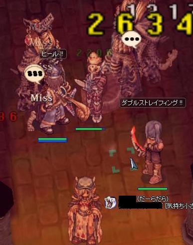 20101118_01.jpg