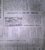 Image1041.jpg