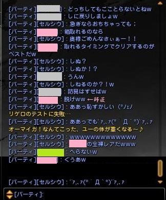 20120523-13.jpg