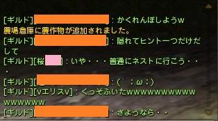 20120717-11.jpg