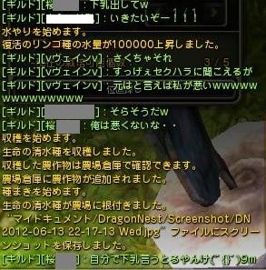 20120717-4.jpg
