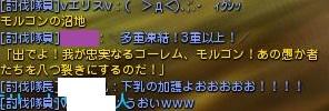20120717-6.jpg