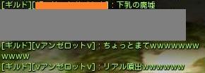 20120717-7.jpg