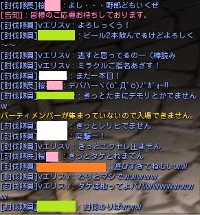 20120717-8.jpg