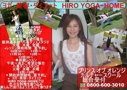 20131208Hiro先生blog看板